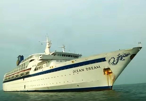 oceandream ship